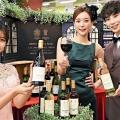 홈플러스 와인.JPG