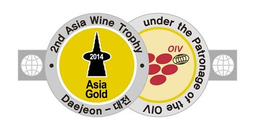 Asia Wine Trophy Gold.jpg