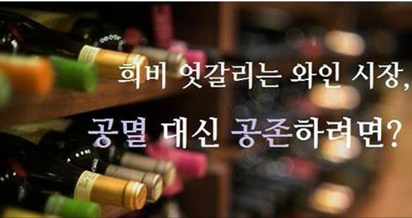 wineok.jpg