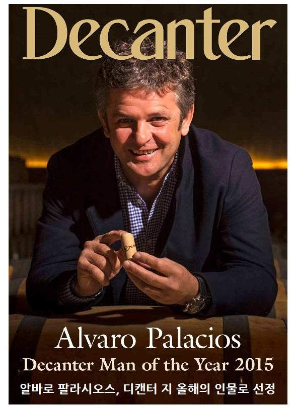 Alvaro Palacios.jpg