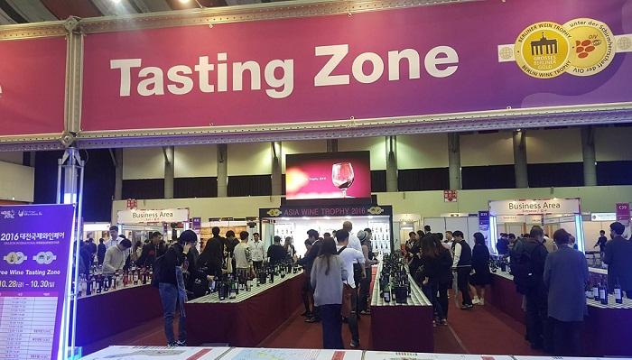 tasting zone_1.jpg