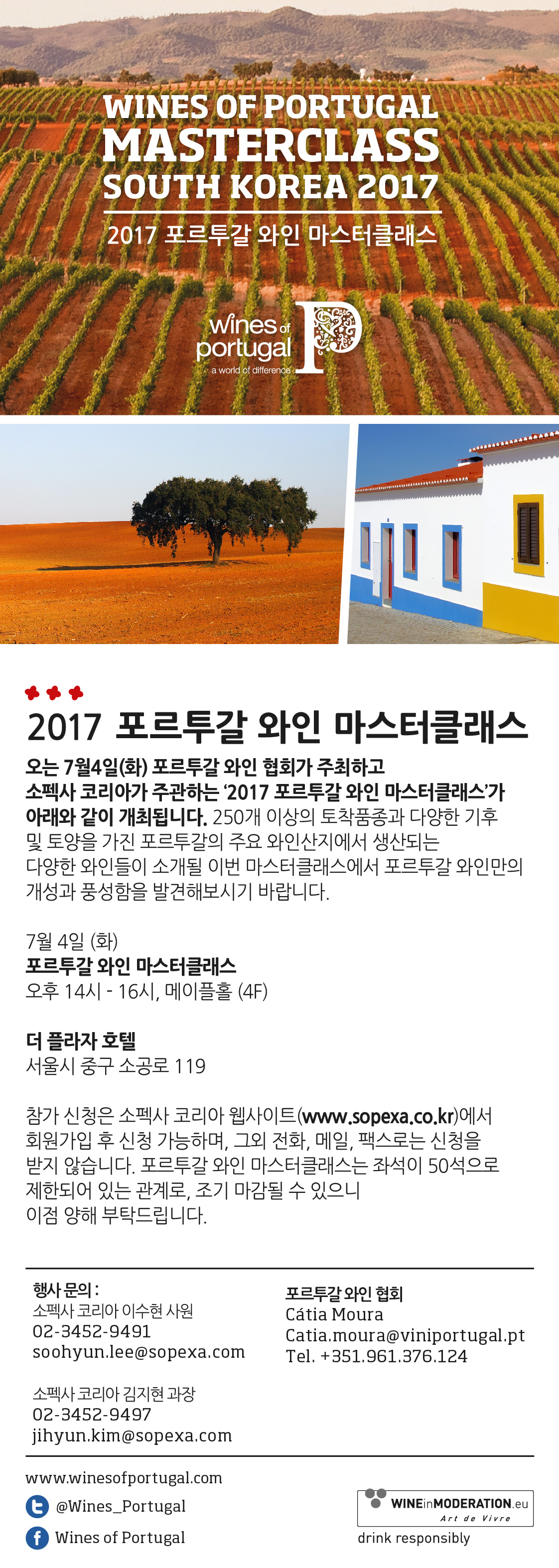 INVITATION_1122x3148_KR.jpg